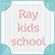 神戸元町三宮・レッスン込み一時保育・休日保育・放課後スクール・ Ray kids school(レイキッズスクール)